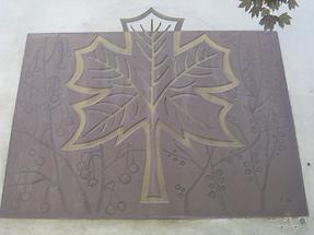 Sgraffito 'Herbst' von Alfred Mieses 1957