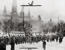 Demonstration für den Anschluss