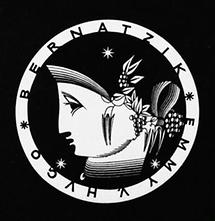 Exlibris für Emmy und Hugo Bernatzik