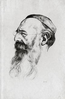 Birnbaum, Nathan