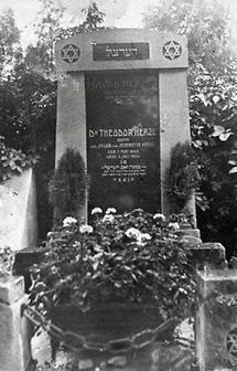 Das Grab Theodor Herzls am Döblinger Friedhof