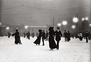 Nächtliches Eislaufen auf dem Wiener Eislaufvereins