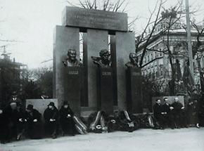 Denkmal zur Errichtung der Ersten Republik