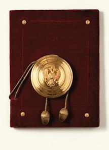 Februarpatent - Samteinband mit dem kaiserlich Siegel