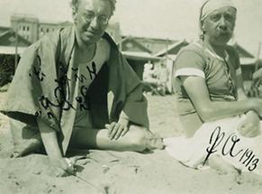 Peter Altenberg und Ludwig von Ficker