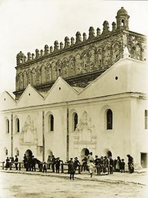 Synagoge in Zolkiew, Galizien