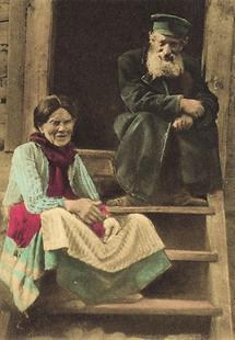Jüdische Familie aus dem galizischen Schtetl