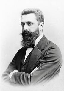 Theodor Herzl (3)