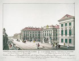 Josephinum in Wien (1)