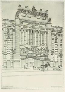 Wiener Kriegsministerium