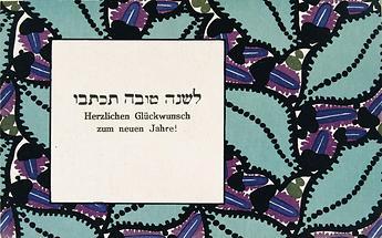 Glückwunschkarte mit dem Wiener-Werkstätte-Stoff