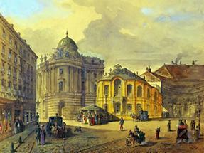 Altes Hoftheater neben der Hofburg