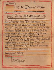Brief von Egon Schiele (1)