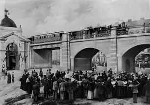 Eröffnung der Wr. Stadtbahn