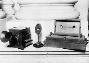 Der erste Fernsprechapparat, Telefon
