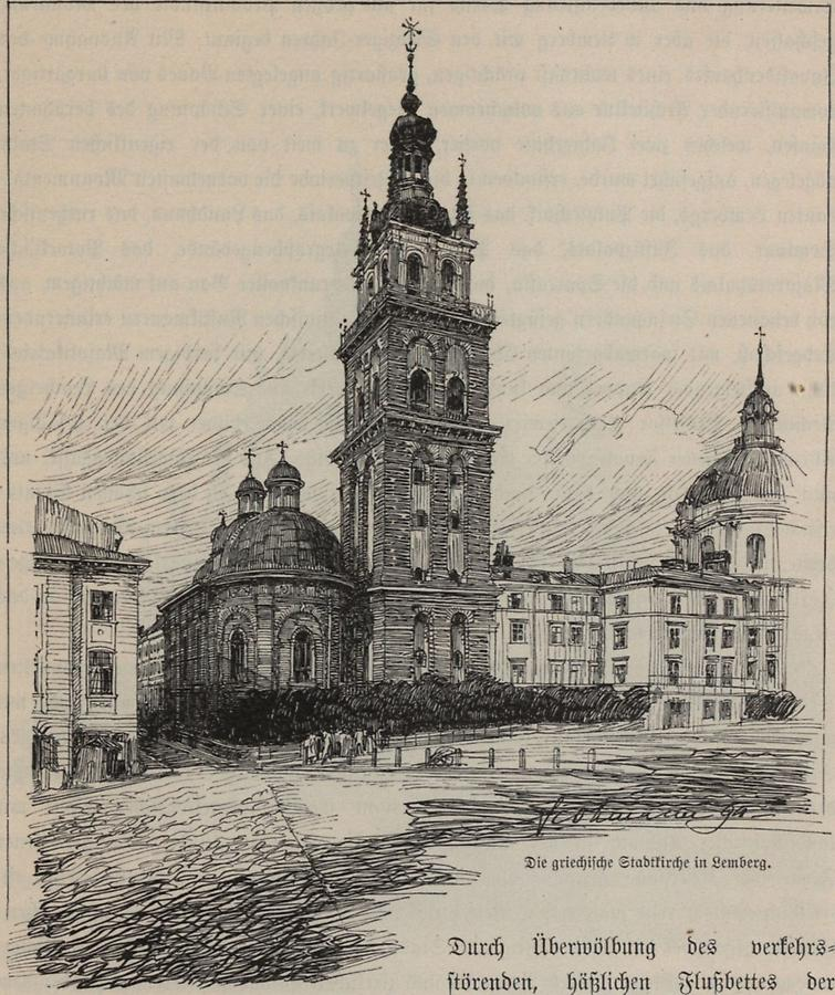 Illustration Stadtkirche in Lemberg