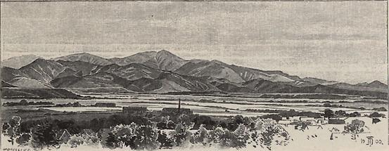 Bihargebirge