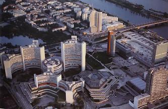 UNO-City, Austria Center Vienna