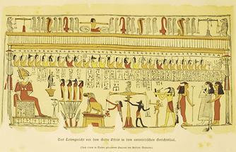 Totengericht vor Osiris