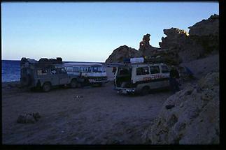 Sinai Lager für einen Monat 2