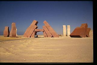 Sinai Einfahrt Naturpark Ras Mohammed