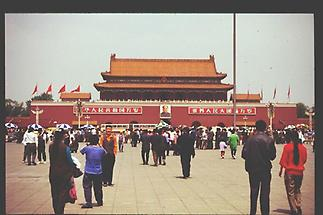 Peking Verbotene Stadt 1