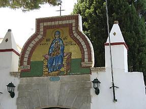Klostereingang Paleokastritsa