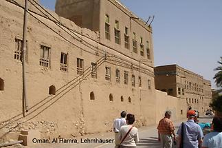Al Hamra 1