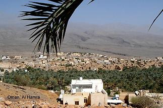 Al Hamra 2