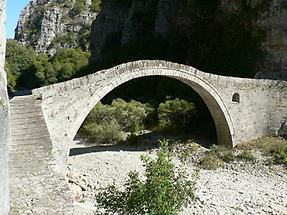 Kokkoris- oder Noutsos-Brücke bei Koukouli (1750)