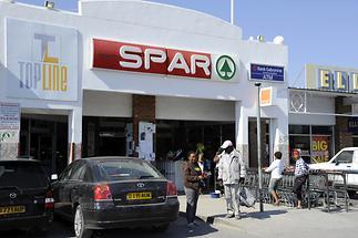 Supermarket in Ghanzi