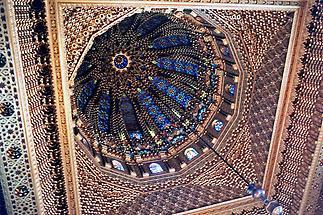Dome, Mohammed V Mausoleum