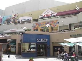 San Diego Horton Plaza (2)