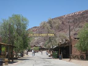 Yermo Calico Ghost Town (1)