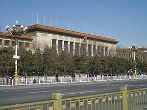 Great Hall of the People (1)