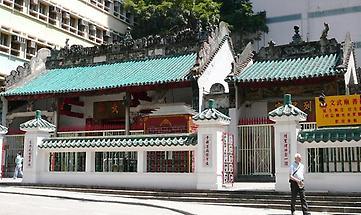 Mam Mo Temple