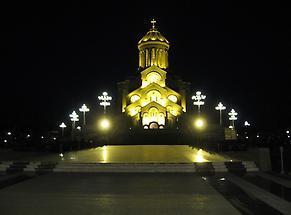 Sameba Cathedral (1)