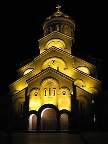 Sameba Cathedral (3)