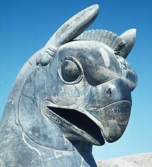 Persepolis - Bird Head Protom