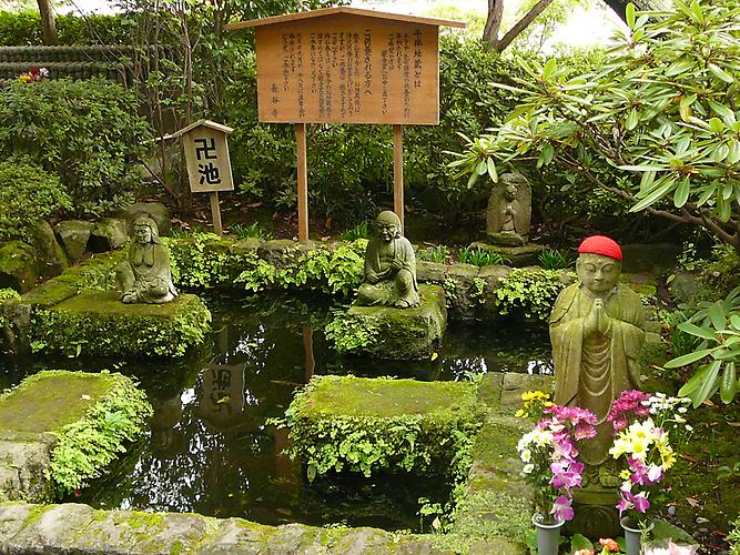Jizo, small Bhuddas for protection of children