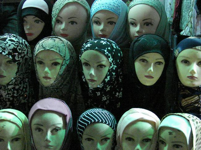 Headscarf shop