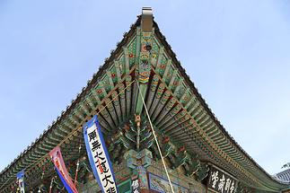 Haein Temple (3)