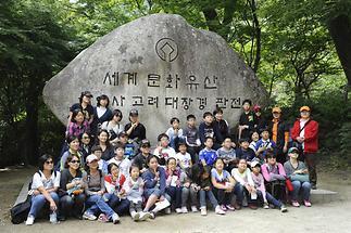 Haein Temple (4)