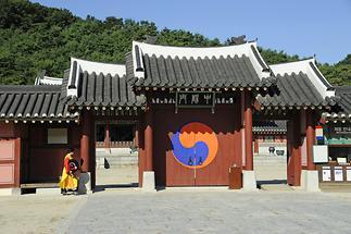 Hwaseong Palace (1)