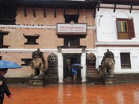 Bhaktapur National Museum