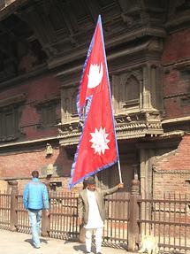 Kathmandu Nepalese Flag