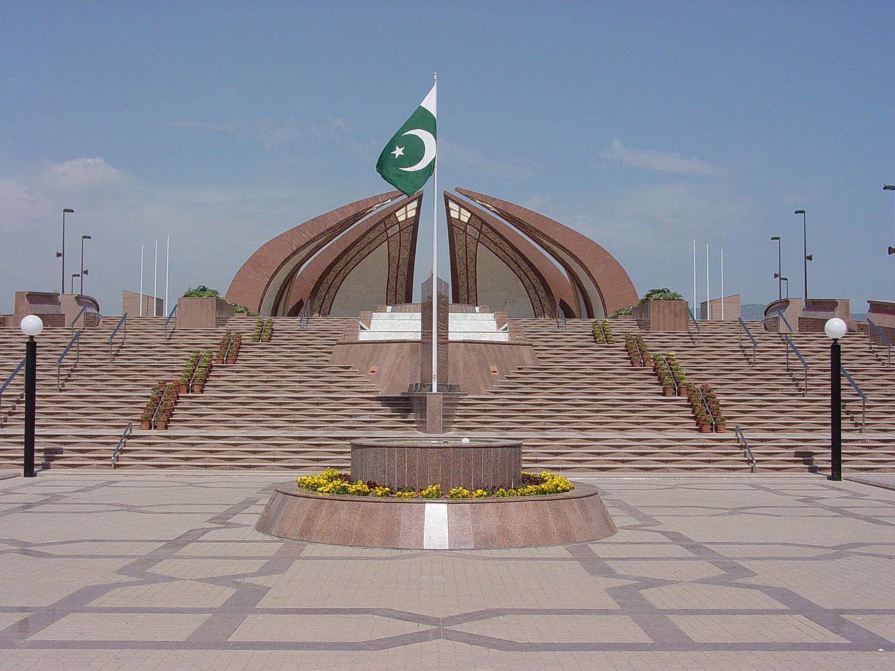 Pakistan forum