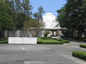 Pacific War Memorial building