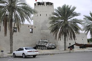 Fort Umm al Quwein