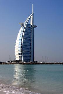 Burj-al-Arab Hotel (2)